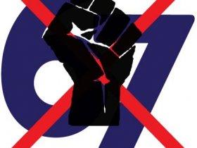 Poraz bahatosti i pobjeda sindikata!